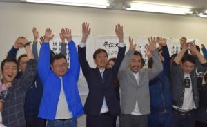 新座市東北2丁目の選挙事務所で支援者とトップ当選を祝う平松氏(左から3人目、14日午後10時15分頃)