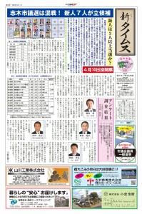 NT461面改訂