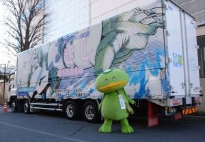 4式ロボが描かれ12月16日にお披露目された3台目のトラック(志木駅東口で)※志木市広聴広報課撮影