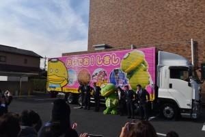 カパルや四季の写真がボディープリントされた大型トラック(19日午前10時、志木市民会館パルシ ティ駐車場で)