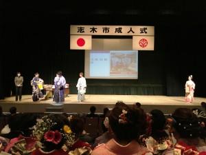 ビンゴゲームと「現在の志木市長のフルネームは?」などのクイズで景品が当たるイベントで盛り上がる会場