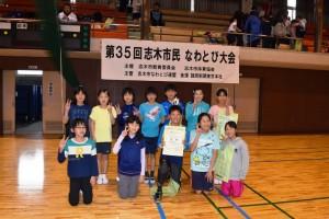長なわ10人ならびとびで優勝した志木第二チームBUNBOGU