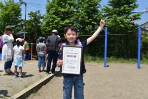 1000人達成記念の逆上がり認定書を手に喜びを見せる岩田君