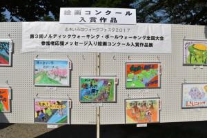 参加者応援メッセージ入り絵画で伊藤光莉さん(志木小5年)が描いた市長賞などの作品を展示