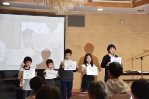 「ぼく・わたしの未来デザインコンテスト」で表彰された児童