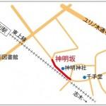 「神明坂」の正しい地図