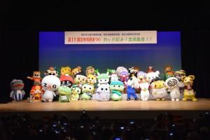 ステージに集結したキャラクター