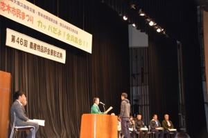 農産物品評会表彰式