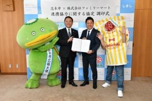 香川市長(左)と深井部長による調印式(写真提供/志木市市政情報課)