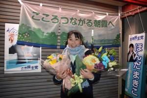 当選が確定し花束を手にする本田さん(1日午後11時13分、朝霞市根岸台の選挙事務所前で)